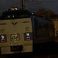 Jr1612032008