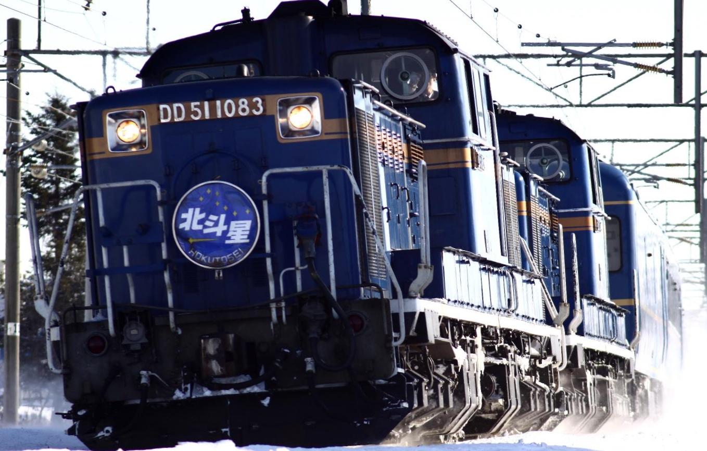 Jr130105s003