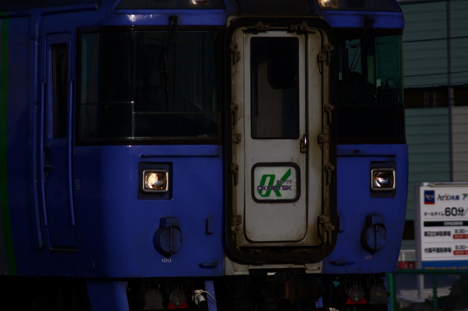 Jr1703192005
