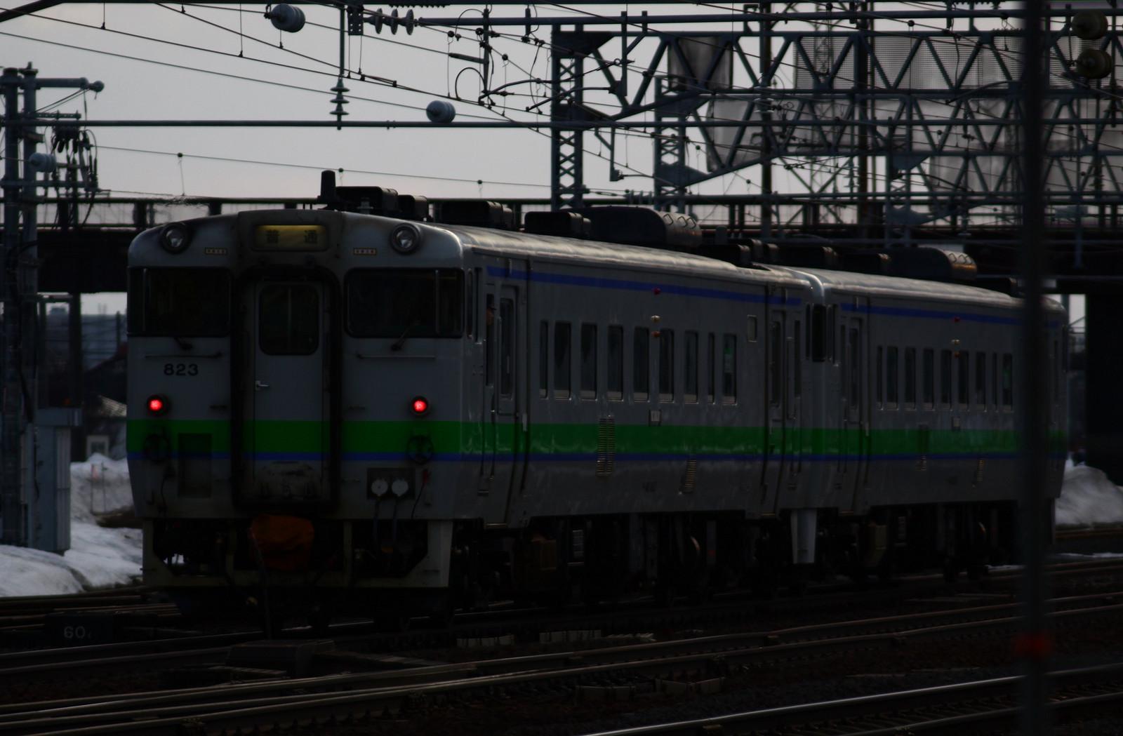 Jr1703193004