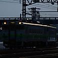 Jr1703202000
