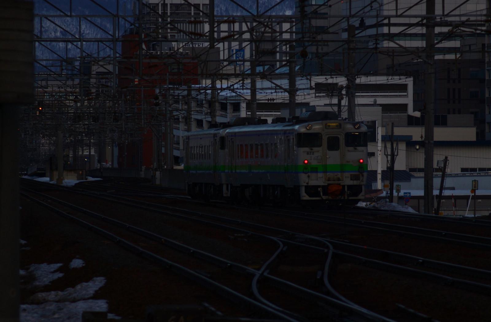 Jr1703202001