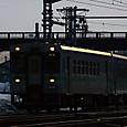 Jr1703202002