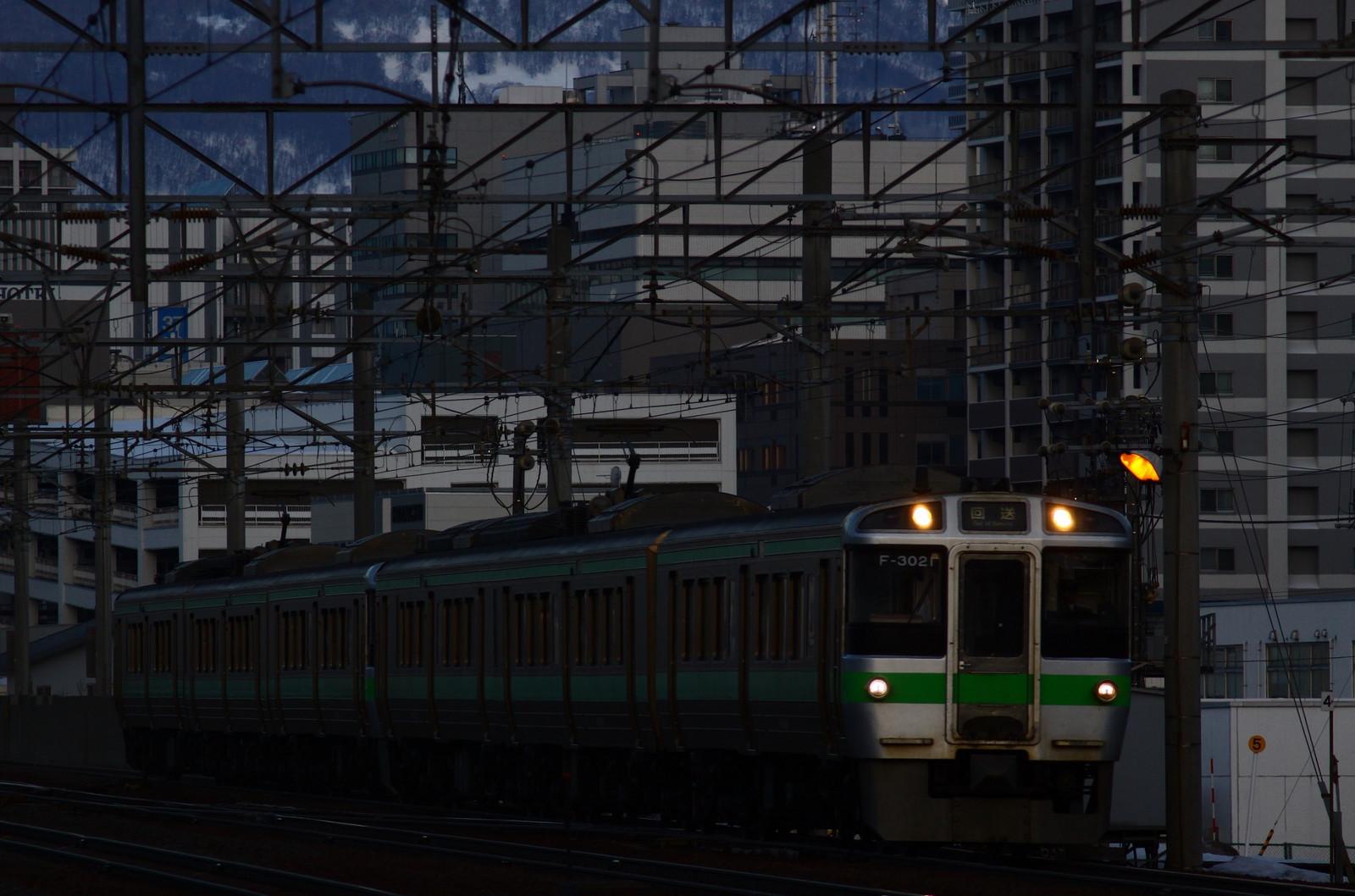 Jr1703203000