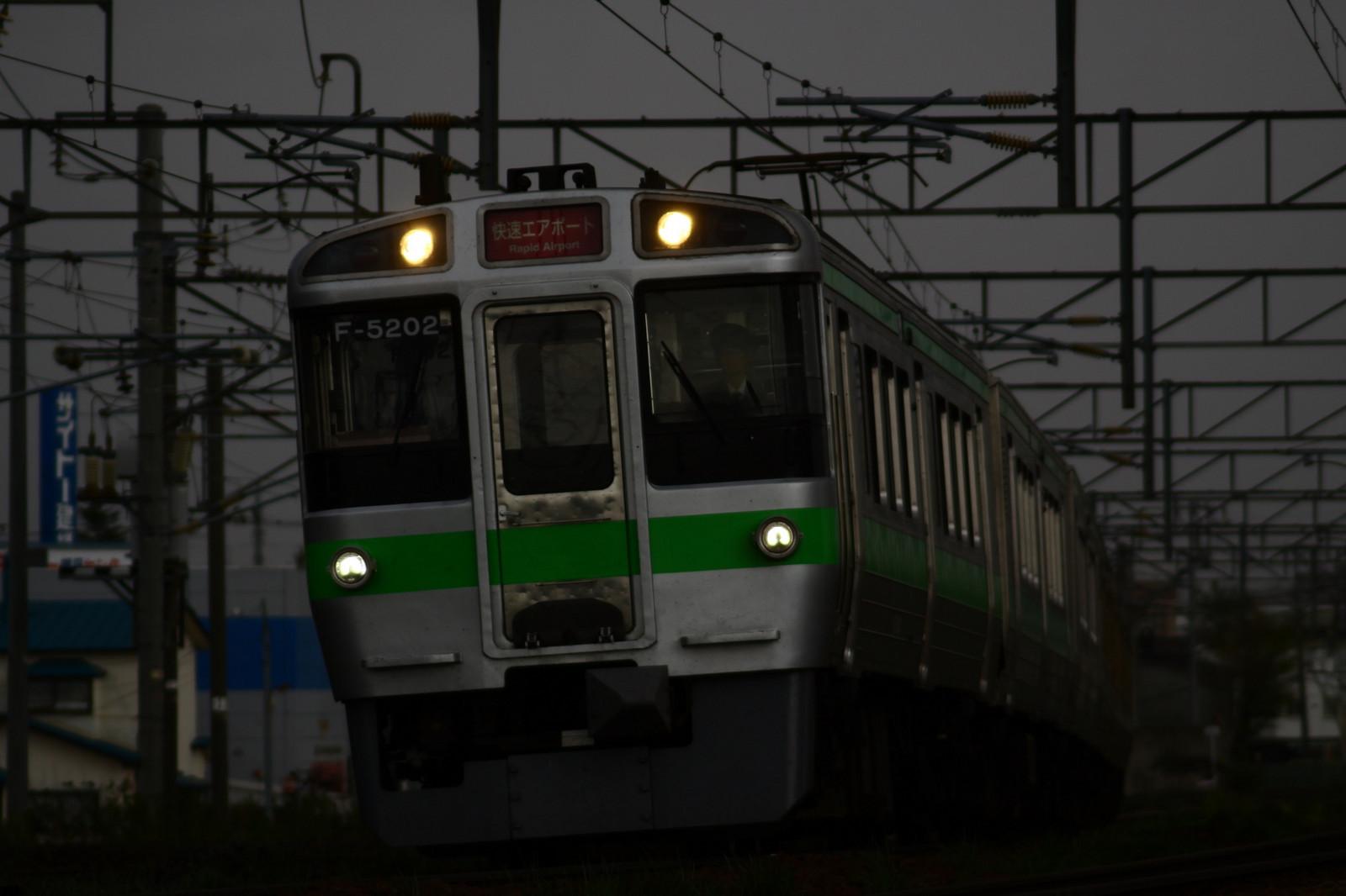 Jr1705070011