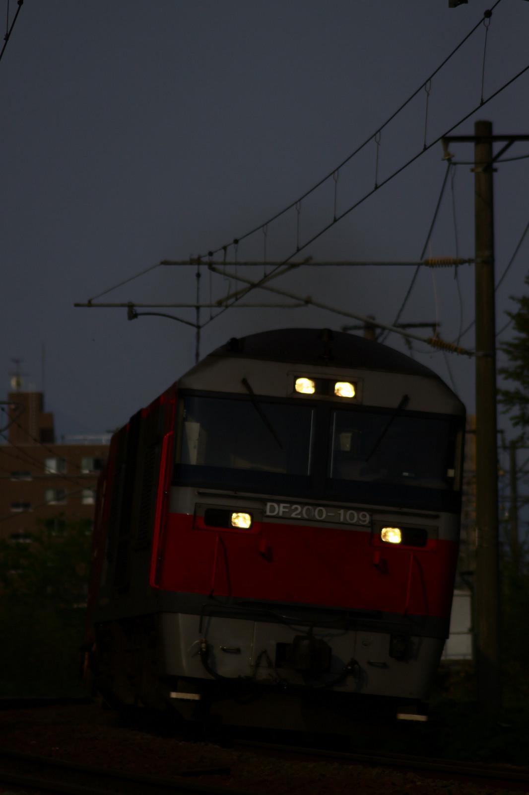 Jr1705201011