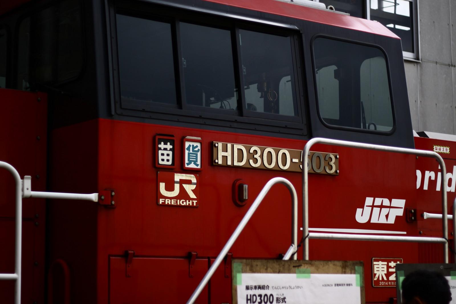 Jr1708090017