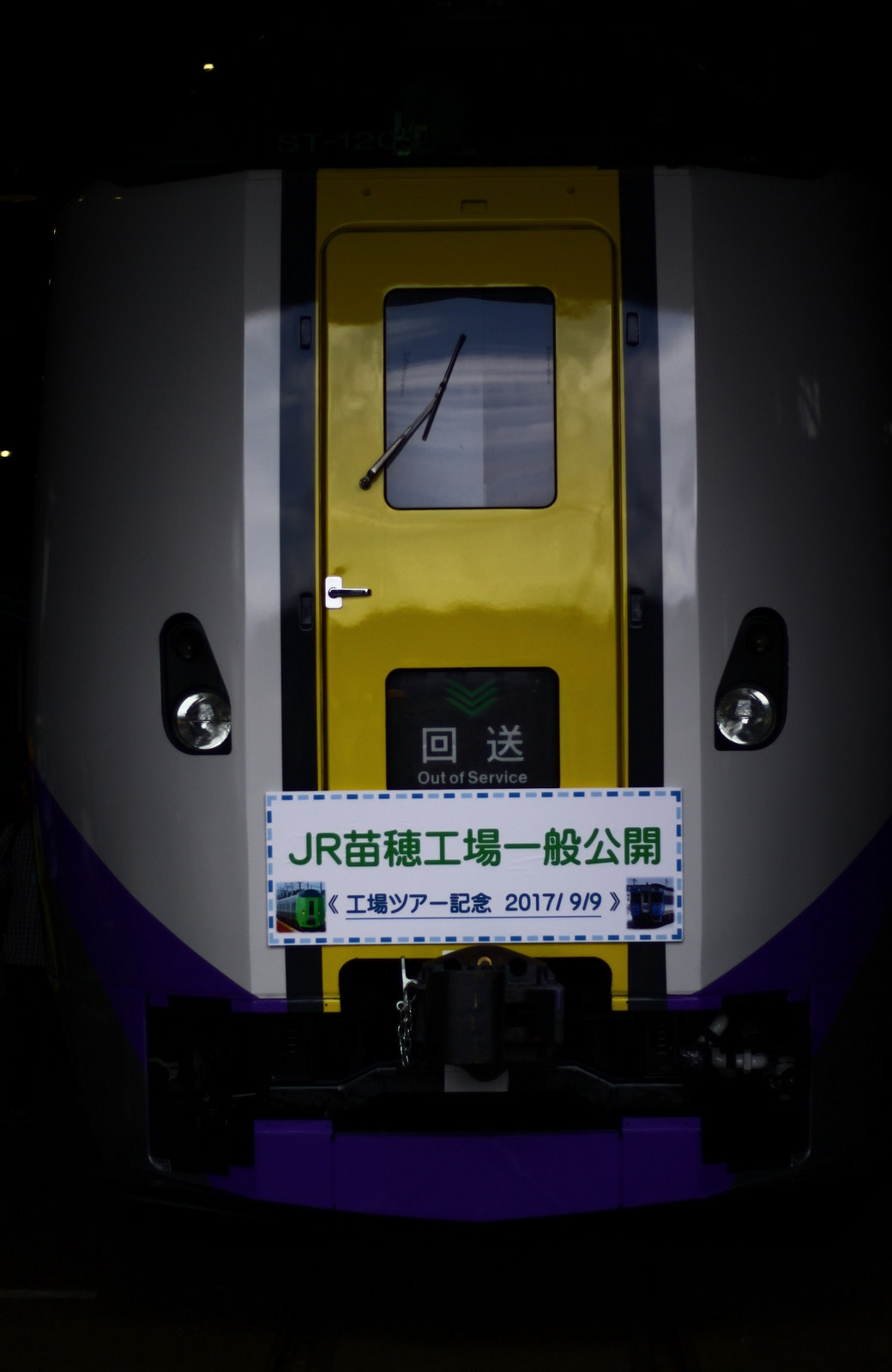 Jr1708090029