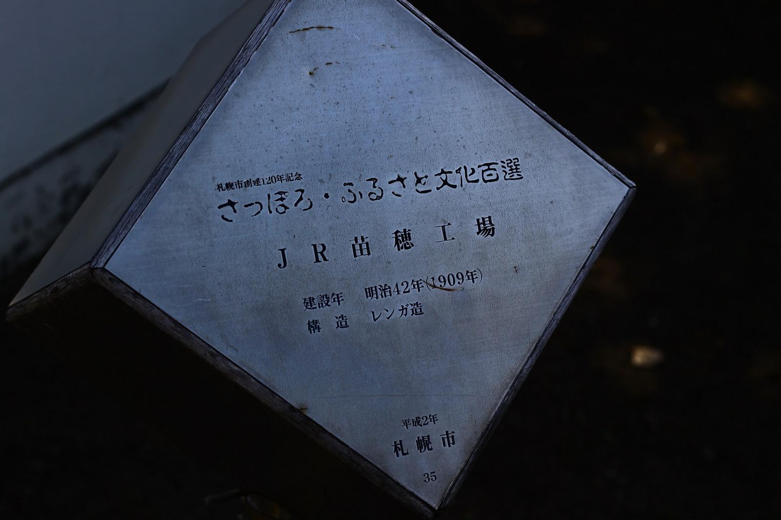 Jr1708090037